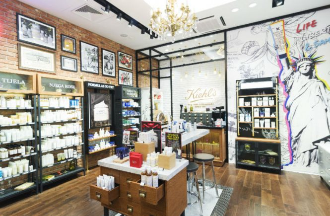 kiehls-since-1851-ljekarna-city-center-one-west zagreb
